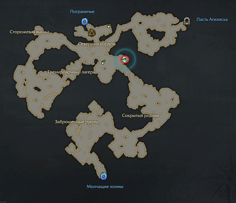 Атлас Lost Ark