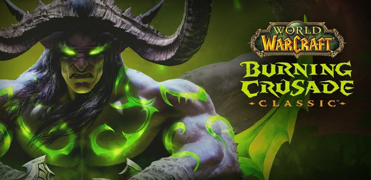 World of Warcraft TBC Старт гильдии